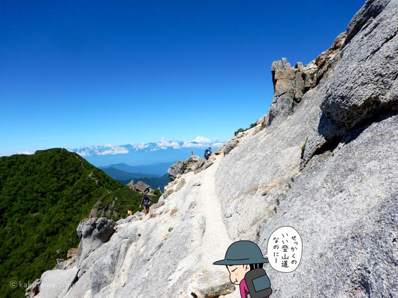 甲斐駒ケ岳の下山道2