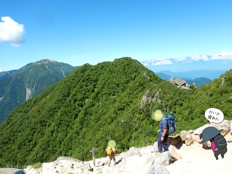 山を見ながら下山