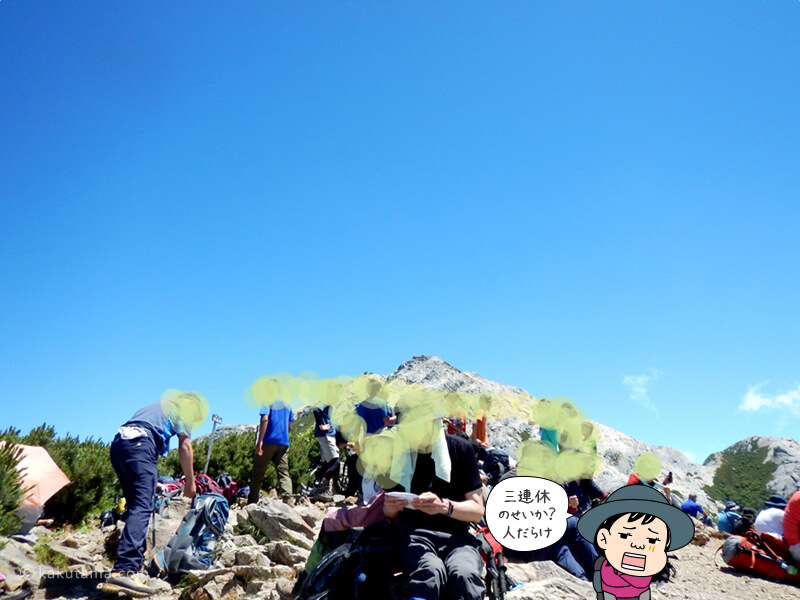 駒津峰も大混雑