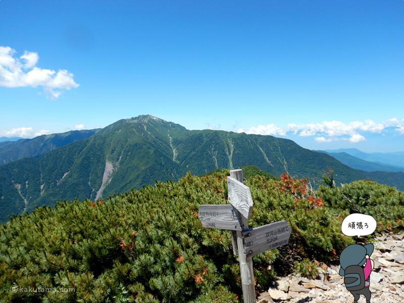 駒津峰の標識