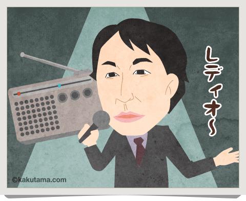登山用語ラジオに関するイラスト