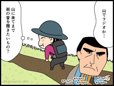 ラジオに関する4コマ漫画1