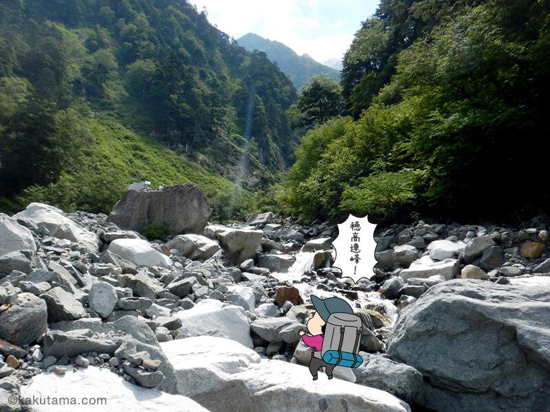 滝谷出合から穂高連峰を見上げる