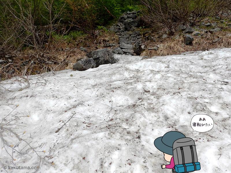 雪渓を渡る