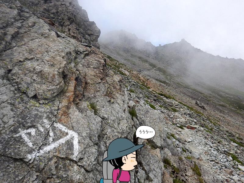 千丈沢乗越から槍ヶ岳へ向かう6