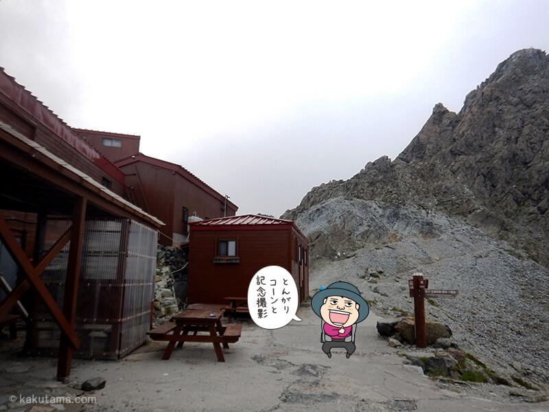 槍ヶ岳と槍ヶ岳山荘