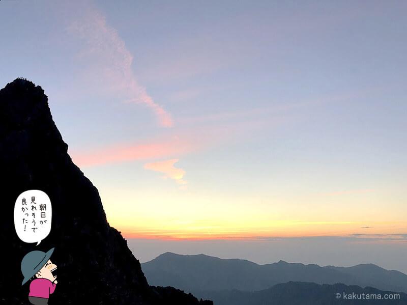 槍ヶ岳山荘の朝