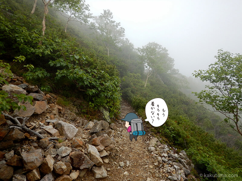 そろそろヒュッテ西岳2