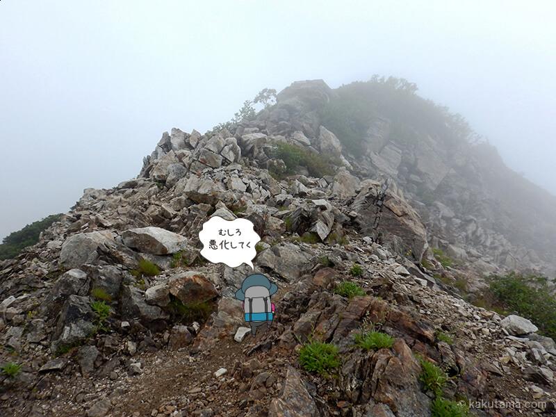 岩場の登り斜面