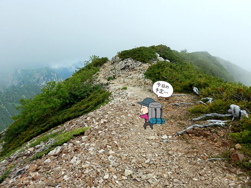 稜線を大天井岳に向かって進む1
