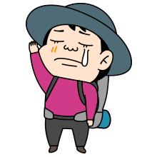 泣く登山者のイラスト