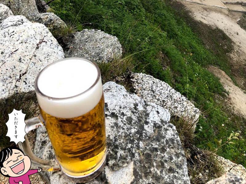 燕山荘で生ビール