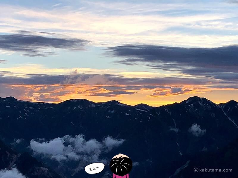 山々と夕焼け