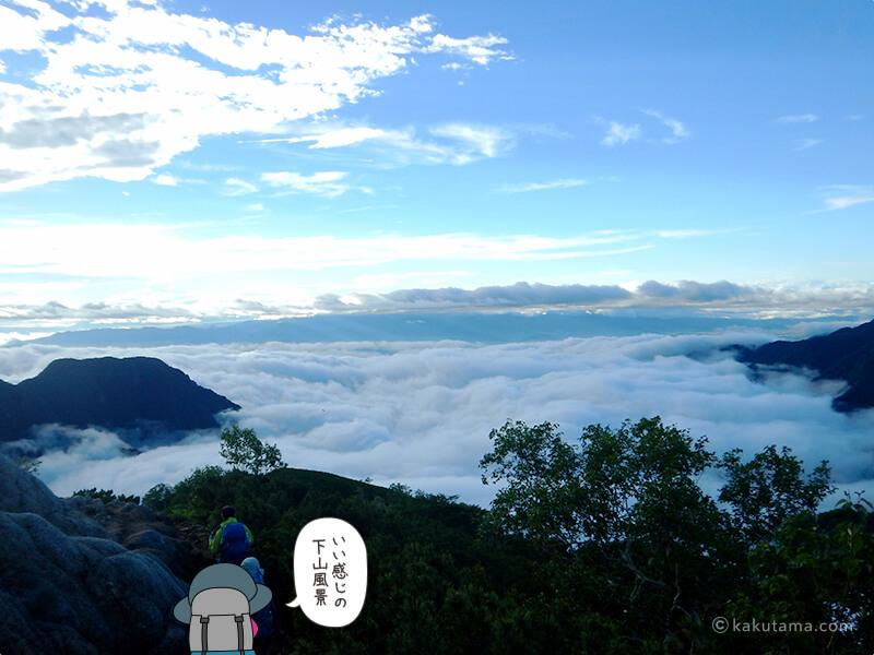 雲海を眺める