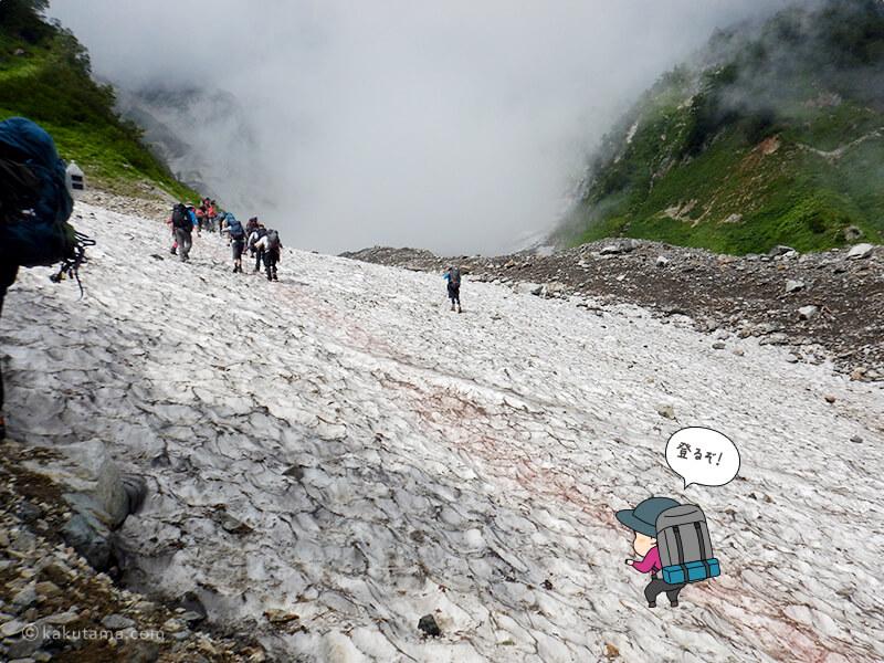白馬大雪渓を登る