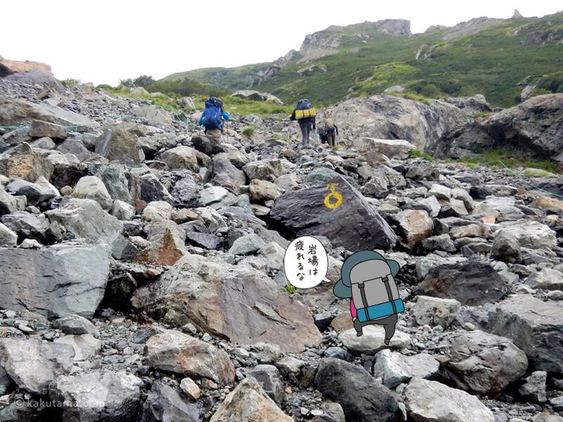 岩場もひたすら登る