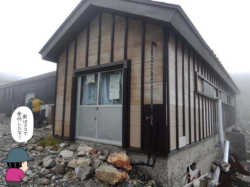 白馬頂上宿舎のテン場の小屋