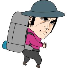 自分の後ろを歩くな!の登山者のイラスト