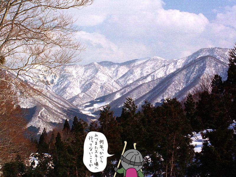 登山用語「三俣」