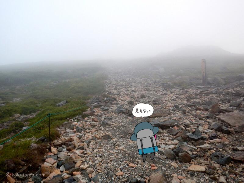 白馬山荘から白馬岳へ向けて登る
