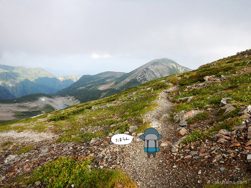 山に向かって歩く
