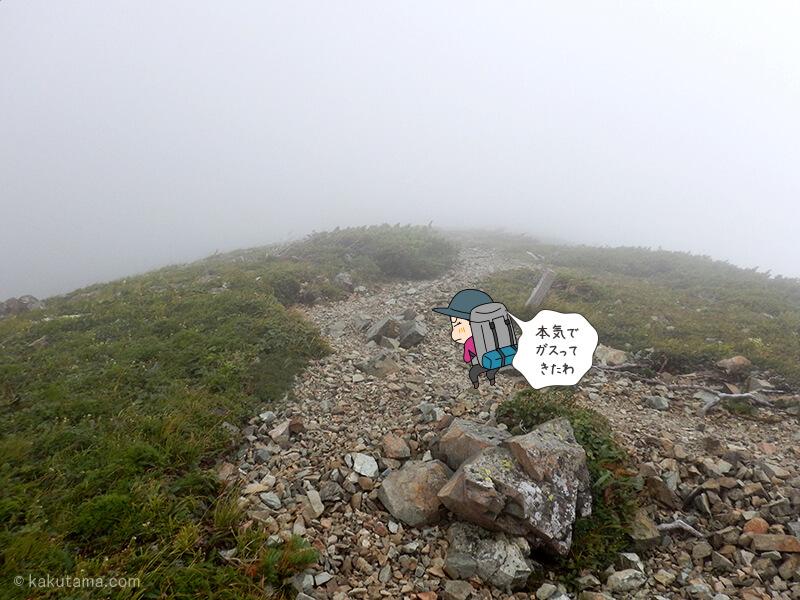 雪倉岳を目指して登る2