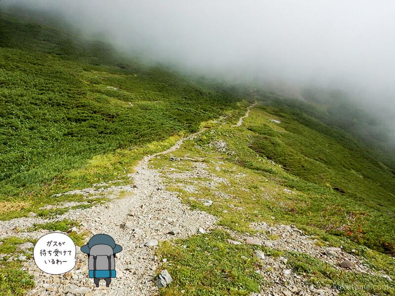 雪倉岳を目指して登る4