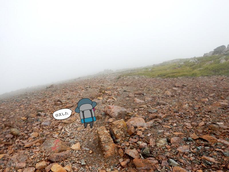 雪倉岳から朝日岳へ向かって歩き出す