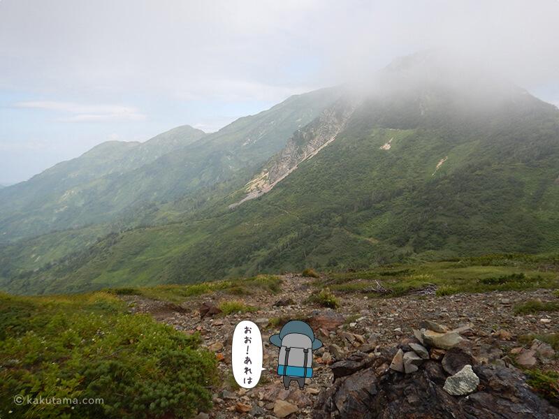 朝日岳エリアが見えてきた