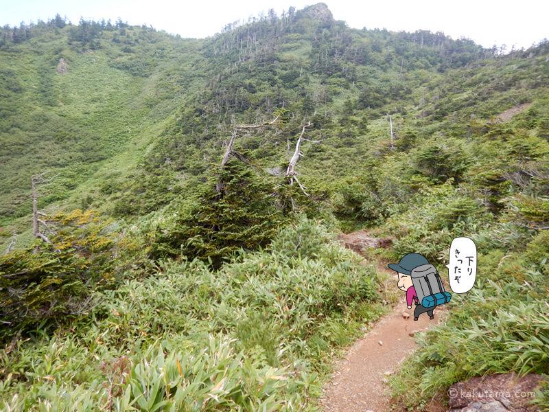 雪倉岳と朝日岳の鞍部まで来た