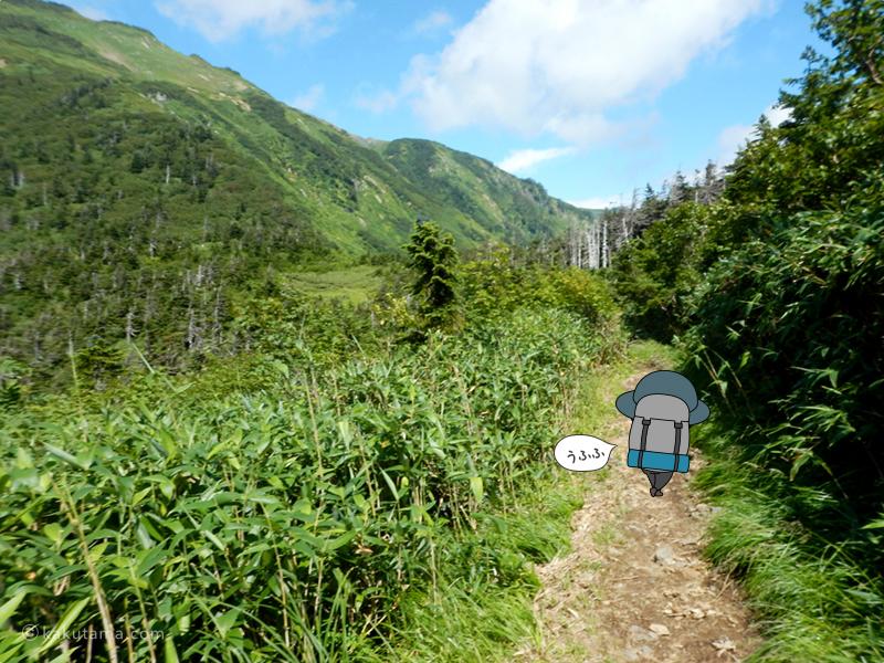 朝日岳を見ながら歩く