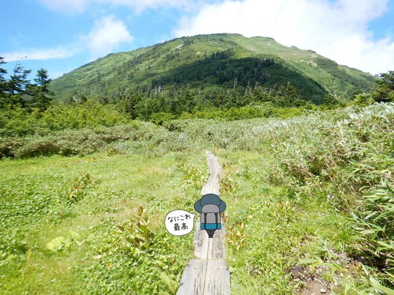 最高の登山道