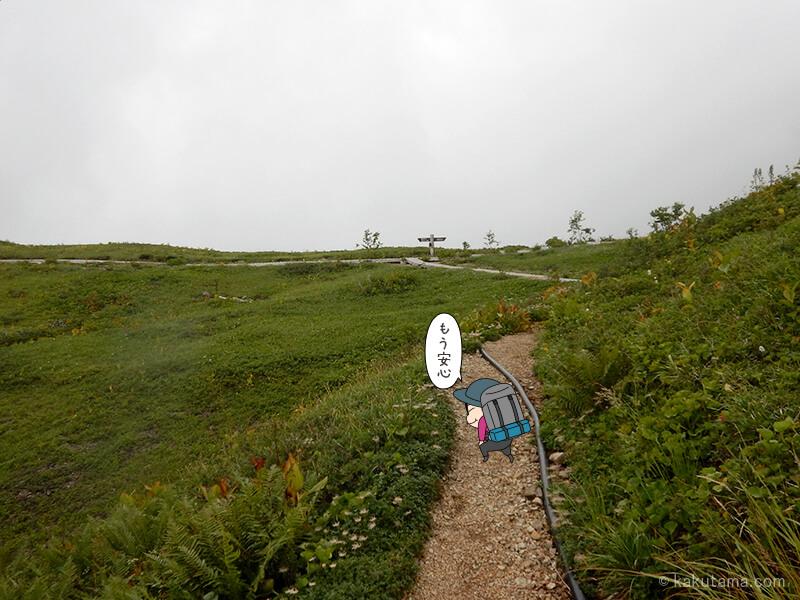 朝日小屋と朝日岳の分岐点1