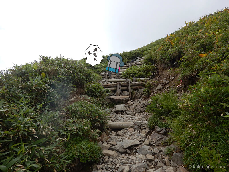 朝日小屋へ向かって登る