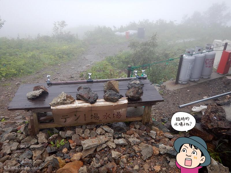 朝日小屋の水場