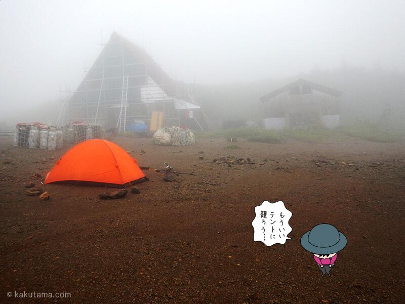 朝日小屋のテント場2