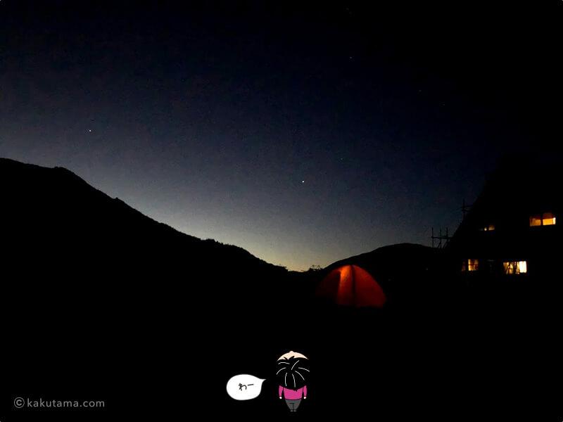 朝日小屋の夜