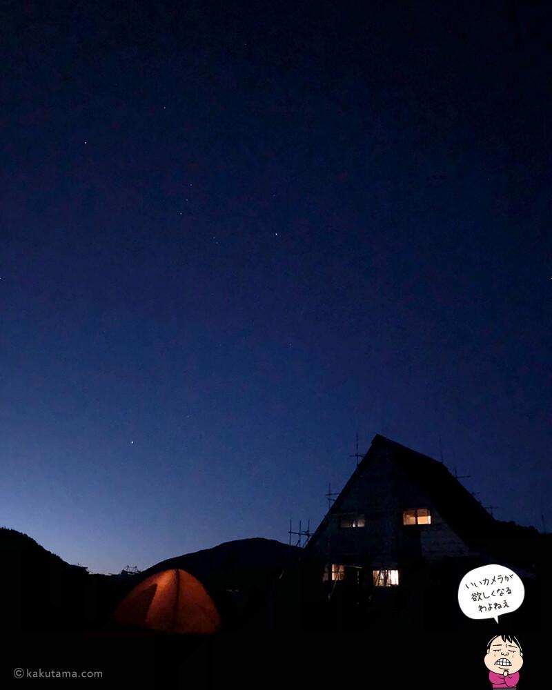 朝日小屋の夜2