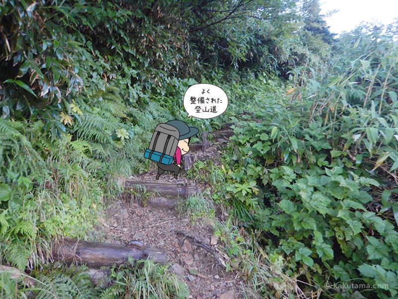 朝日岳を登り始める2
