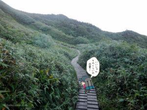 朝日岳を登る4