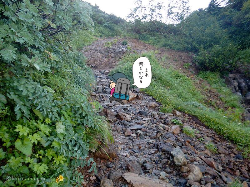 朝日岳を登る5