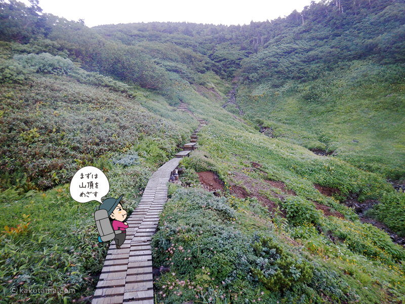 朝日岳を登る6