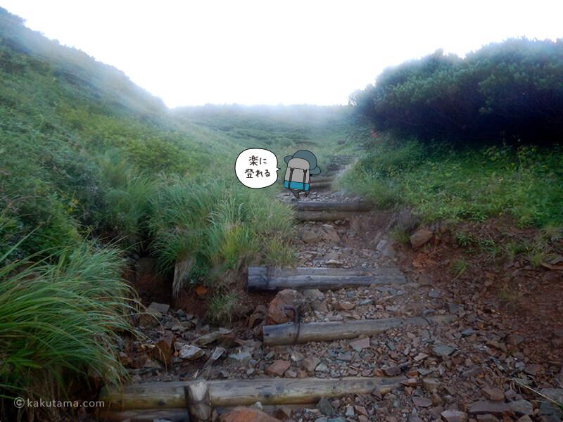 朝日岳を登る9
