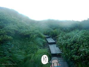 朝日岳を登る11