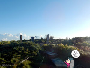 朝日岳山頂が見えてきた