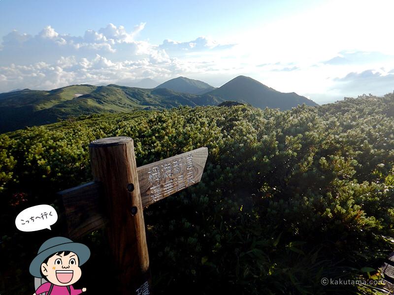 朝日岳山頂から蓮華温泉分岐へ