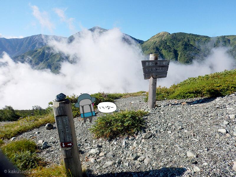 五輪高原からの眺め