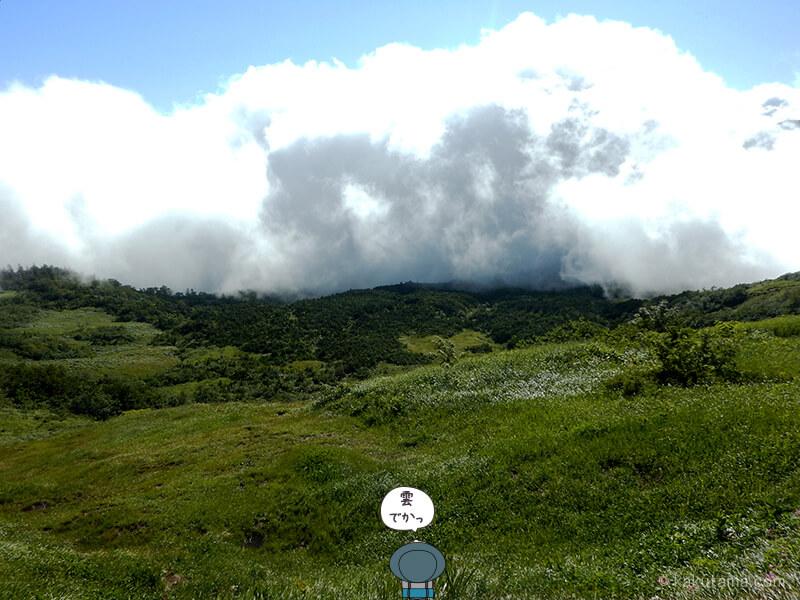 五輪高原と雲