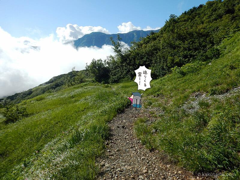 五輪高原を歩く2