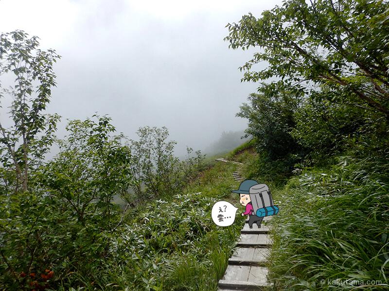 五輪高原と木道1